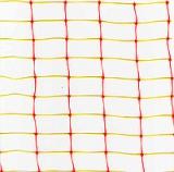 Сетка пластиковая оградительная , Ячейка 45х95мм. рулон 1м*50м Барьер А-95 рулон 1мх50м