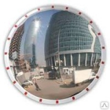 Зеркало дляпомещений с гибким кронштейном Зеркало круглое 400 мм