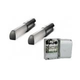 Комплект для автоматизации распашных ворот с высокой интенсивностью эксплуатации CAME ATI5024N