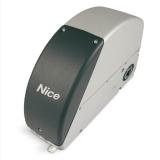 Привод для секционных ворот NICE SU2000V