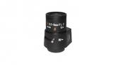 Объектив с ИК-фильтром и автодиафрагмой RVi-0358AIR
