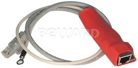 beward nag-1