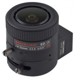 Объектив для видеокамеры Beward BR02811AIR