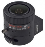 Объектив для видеокамеры Beward BR02811AIR-P