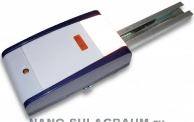 genius rail g 2500 (6100060)
