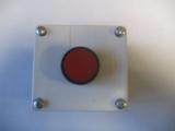 Пульт управления 1-но кнопочный ФАНТОМ ПУ1