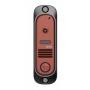 купить вызывная панель для цветного видеодомофона dvc-412re color