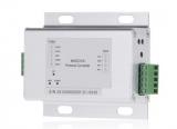Модуль для подключения устройств управления BAS-IP SH-61