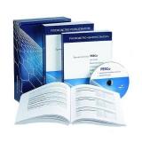 Комплект программного обеспечения «Контроль доступа + ОПС + Дисциплина + УРВ» PERCo-SP13