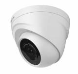 Купольная пластиковая HDCVI видеокамера 720P Dahua DH-HAC-HDW1000RP-0280B-S2