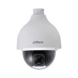 Уличная поворотная HD-CVI видеокамера DAHUA DH-SD50220I-HC