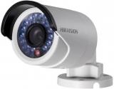 4Мп уличная цилиндрическая IP-камера с ИК-подсветкой до 30м DS-2CD2042WD-I (4mm),(6mm),(12mm)