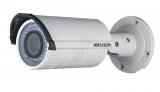 4Мп уличная цилиндрическая IP-камера с ИК-подсветкой до 30м DS-2CD2642FWD-IZS