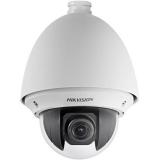 2Мп уличная скоростная поворотная IP-камера DS-2DE4220-AE