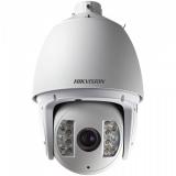 """2Мп Full HD Купольная 7"""" скоростная поворотная уличная IP-камера день/ночь, c ИК-подсветкой (до 120м!) DS-2DF7284-A"""