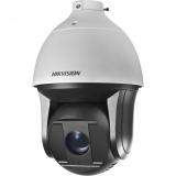 2Мп Full HD Скоростная поворотная уличная IP-камера день/ночь с интеллектуальными функциями Darkfighter и ИК-подсветкой до 200м DS-2DF8223I-AEL
