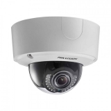 2Мп уличная купольная Smart IP-камера с ИК-подсветкой до 40м DS-2CD4525FWD-IZH (2.8-12mm)