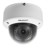 2Мп купольная Smart IP-камера с ИК-подсветкой до 30м DS-2CD4126FWD-IZ (2.8-12 mm)