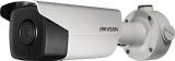 3Мп уличная цилиндрическая Smart IP-камера с ИК-подсветкой до 100м DS-2CD4A35FWD-IZHS (8-32 mm)