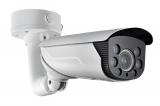 6Мп уличная купольная Smart IP-камера с ИК-подсветкой DS-2CD4665F-IZHS