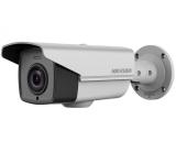 TVI bullet-камера с ИК-подсветкой и механическим ИК-фильтром DS-2CE16D9T-AIRAZH (5-50mm)