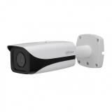 Уличная цилиндрическая IP видеокамера 2mp DH-IPC-HFW5200EP-Z12