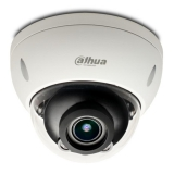 Купольная антивандальная IP видеокамера 3mp DH-IPC-HDBW2320RP-ZS