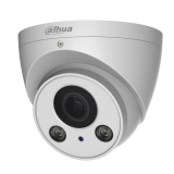 Купольная антивандальная IP видеокамера 4MP DH-IPC-HDW4421EP-0360B