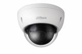 Купольная антивандальная IP видеокамера 3MP DH-IPC-HDBW1320EP-0360B