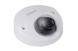 Мини-купольная WI-FI IP видеокамера 1,3MP DH-IPC-HDBW4120F-W-0280B