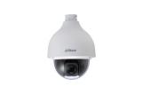 Уличная скоростная купольная PTZ IP видеокамера 2MP DH-SD50230T-HN