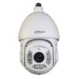 Уличная скоростная купольная PTZ IP видеокамера 2MP DH-SD6C220T-HN