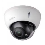 Купольная антивандальная HDCVI видеокамера 720P DH-HAC-HDBW1100RP-VF