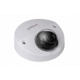 Мини-купольная антивандальная HDCVI видеокамера 1080P со всроенным микрофоном и аппаратным WDR DH-HAC-HDBW2221FP-0280B