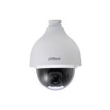 Уличная скоростная купольная PTZ HDCVI видеокамера 1080P DH-SD40212I-HC