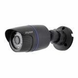 Цветная уличная видеокамера SVC-S192 объектив 3,6