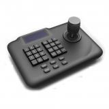 Кнопочный пульт управления SVK-56