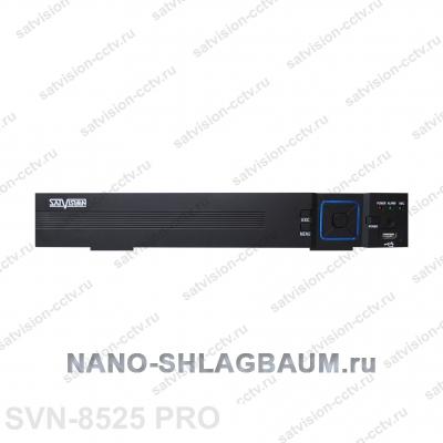 svn-8525 pro