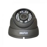 Купольная антивандальная IP камера SVI-D322V-N