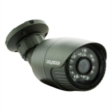 Уличная IP камера SVI-S112-N