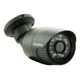 Уличная IP видеокамера SVI-S122-N POE