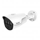 Уличная камера SVI-S143