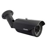 Уличная IP камера SVI-S322V-N