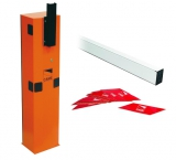 Автоматический шлагбаум CAME GARD 2500, 2,7 м