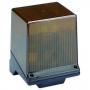 купить скоростной автоматический шлагбаум faac 620 sr kit, 2,5 м