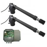 Комплект базовый привода SW-2500BASE DOORHAN SW-2500BASE