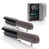 Комплект для автоматизации распашных ворот CAME ATI 3000